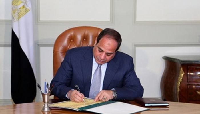 السيسي يصادق على القانون الجديد للبنك المركزي المصري