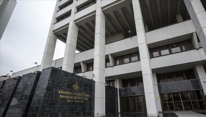 لدعم الليرة.. المركزي التركي يرفع الفائدة إلى 10.25%