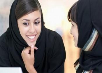 الإمارات تبدأ تطبيق المساواة بين أجور الرجال والنساء في القطاع الخاص