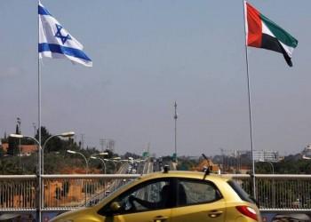 شركة طيران إسرائيلية تعلن عن رحلات سياحية إلى الإمارات قريبا
