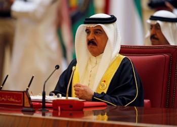 ملك البحرين: نؤيد حل الدولتين بين الإسرائيليين والفلسطينيين