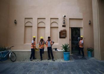 رايتس ووتش تشيد بإصلاحات قطر لتحسين ظروف العمال