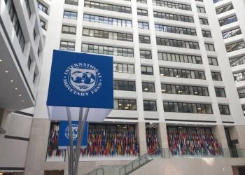 النقد الدولي يخصص منحة سنوية للسودان بـ1.5 مليار دولار