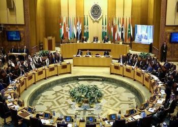 قطر ترفض تسلم رئاسة الجامعة العربية مكان فلسطين