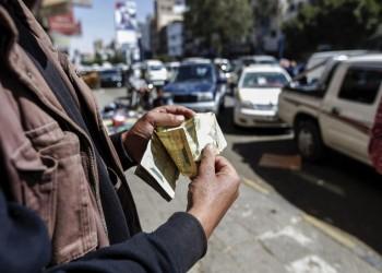 هادي يطالب باستنفار دولي لمواجهة تحديات اقتصاد اليمن