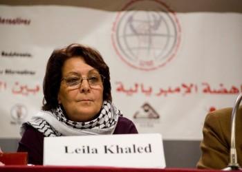 فيسبوك ويوتيوب ينضمان لزووم في منع ندوة مناضلة فلسطينية