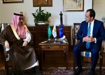 تنسيق مناهض لتركيا.. وزير خارجية السعودية يهاتف نظيره بقبرص اليونانية