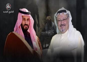 و. بوست: خاشقجي يلاحق بن سلمان بعد عامين من مقتله