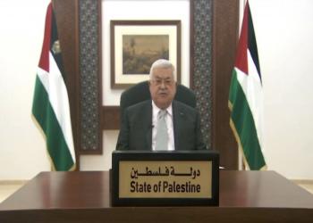 الرئيس الفلسطيني: تطبيع الإمارات والبحرين مخالف للمبادرة العربية للسلام