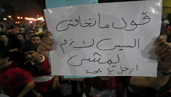 رغم سقوط قتلى وجرحى.. تصاعد التظاهرات الليلية المطالبة برحيل السيسي
