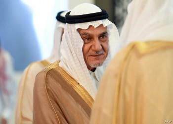 تركي الفيصل يكشف عن شرط البشير لتسليم بن لادن للمملكة