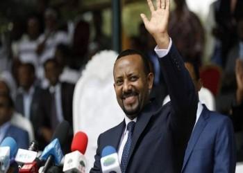 سد النهضة.. إثيوبيا تتعهد بعدم الإضرار بمصر والسودان