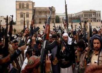 رغم خطورة الخطوة.. أمريكا تدرس تصنيف الحوثيين منظمة إرهابية