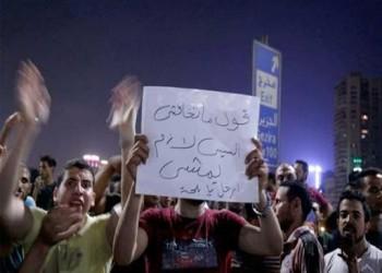 على غرار مبارك.. حرق وتمزيق صور السيسي في تظاهرات جمعة الغضب