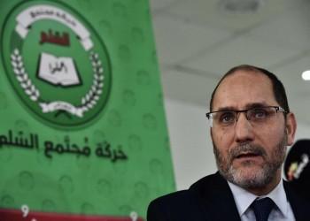 أكبر حزب إسلامي بالجزائر يقرر رفض التعديلات الدستورية