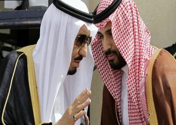 مضاوي الرشيد: الحزب الجديد يسعى لسد الفراغ بعد وفاة الملك سلمان