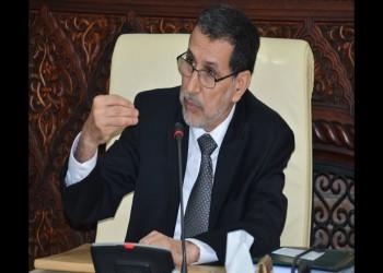 المغرب يدعو لحل سياسي للأزمة الليبية بعيدا عن التدخلات الخارجية