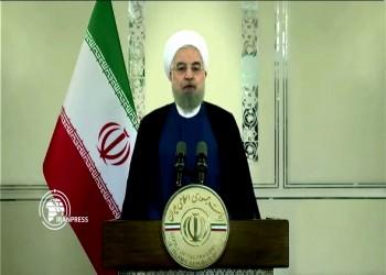 قراءة في خطاب الرئيس الإيراني بالأمم المتحدة