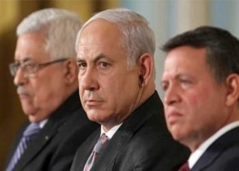 الأردن والتمسك بحل الدولتين