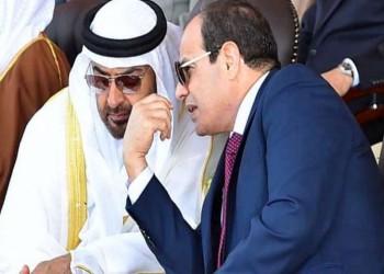 """مصر والرهان الخاسر على """"نخوة"""" الإمارات"""