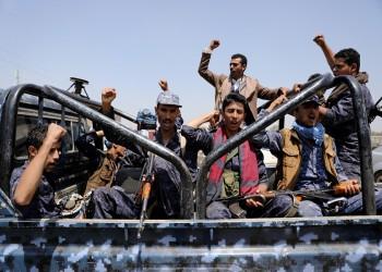 أكبر عملية تبادل أسرى منذ 2014.. 681 حوثيا مقابل 400 من الحكومة