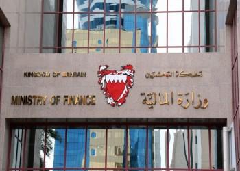 خلال الربع الثاني من 2020.. انكماش اقتصاد البحرين بنسبة 8.9%