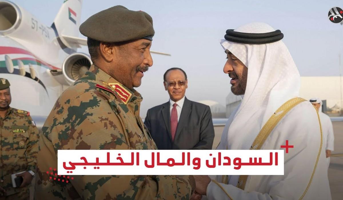 ما وراء الدعم الخليجي للسودان