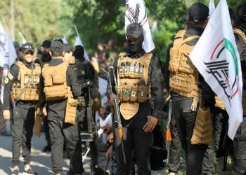 حملة الكاظمي ضد تنظيمات شبه عسكرية تابعة لإيران