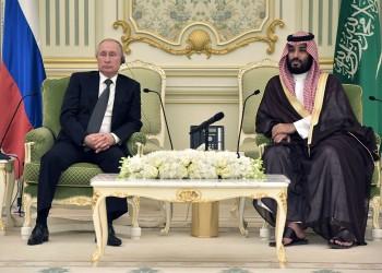 بلومبرج تتوقع حربا نفطية جديدة بين السعودية وروسيا.. ما السبب؟