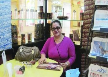 الإمارات تمنع شاعرة من السفر لرفضها التطبيع مع إسرائيل
