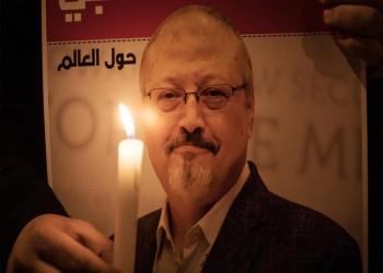 تركيا.. لائحة اتهام ثانية بحق 6 سعوديين في جريمة قتل خاشقجي