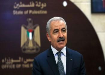 اشتية: الدول العربية لم تلتزم بقراراتها لحماية فلسطين من إسرائيل