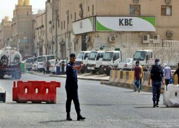 داخلية الكويت تعلن القبض على شخص أهان حرمة القرآن