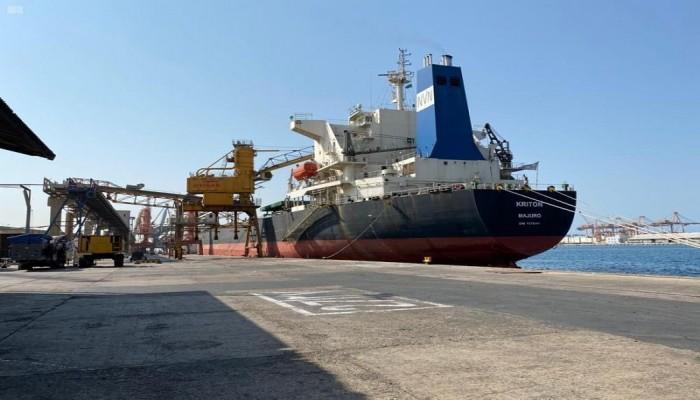 السعودية تستقبل أولى شحنات القمح من إنتاج استثمارها بالخارج