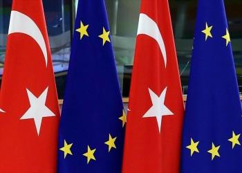 الاتحاد الأوروبي يتجه لتغليب الحوار مع تركيا على فرض العقوبات