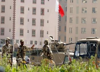بعد التطبيع.. سلطات البحرين تتوعد مواقع التواصل وتؤكد مراقبتها