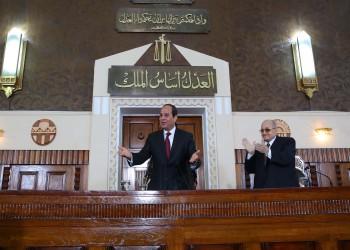 السيسي يعاقب عددا من القضاة بتحويلهم موظفين
