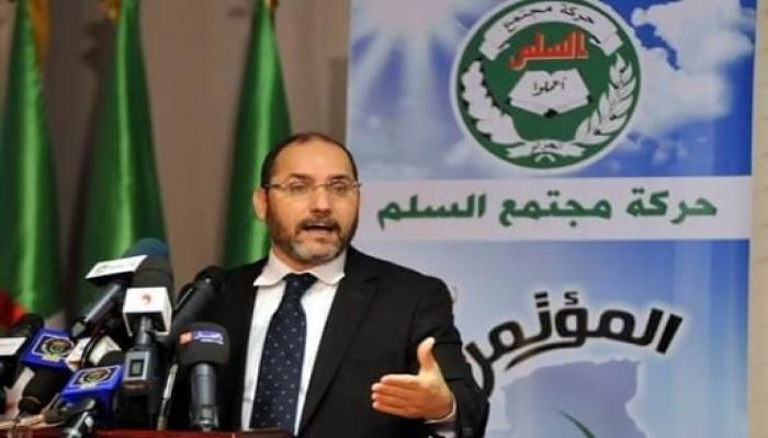 أكبر حزب إسلامي بالجزائر يدعو لرفض التعديلات الدستورية