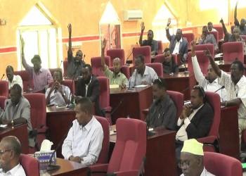 البرلمان الصومالي يقر اتفاقية تعاون تعليمي مع تركيا