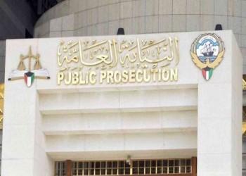 النيابة الكويتية: بلاغ اعتداء على المال كل 29 ساعة عام 2019