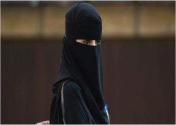 تصريحات صادمة لنائب شورى سعودي عن التحرش