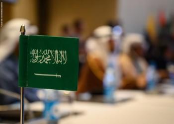انسحاب أحد الأعضاء المؤسسين لحزب التجمع الوطني السعودي المعارض