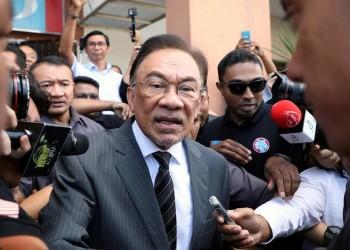 هل يتجاوز أنور إبراهيم عقبة تشكيل الحكومة الماليزية ويعزز فرص نجاحه؟