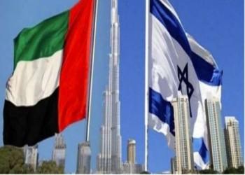إسرائيل والإمارات تبحثان التعاون في الطاقة والتكنولوجيا