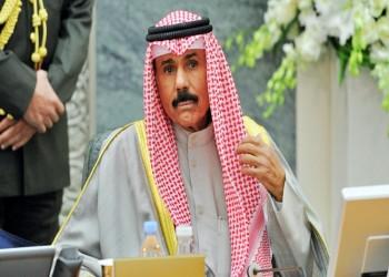 الشيخ نواف يؤدي اليمين الدستورية أميرا للكويت صباح الأربعاء