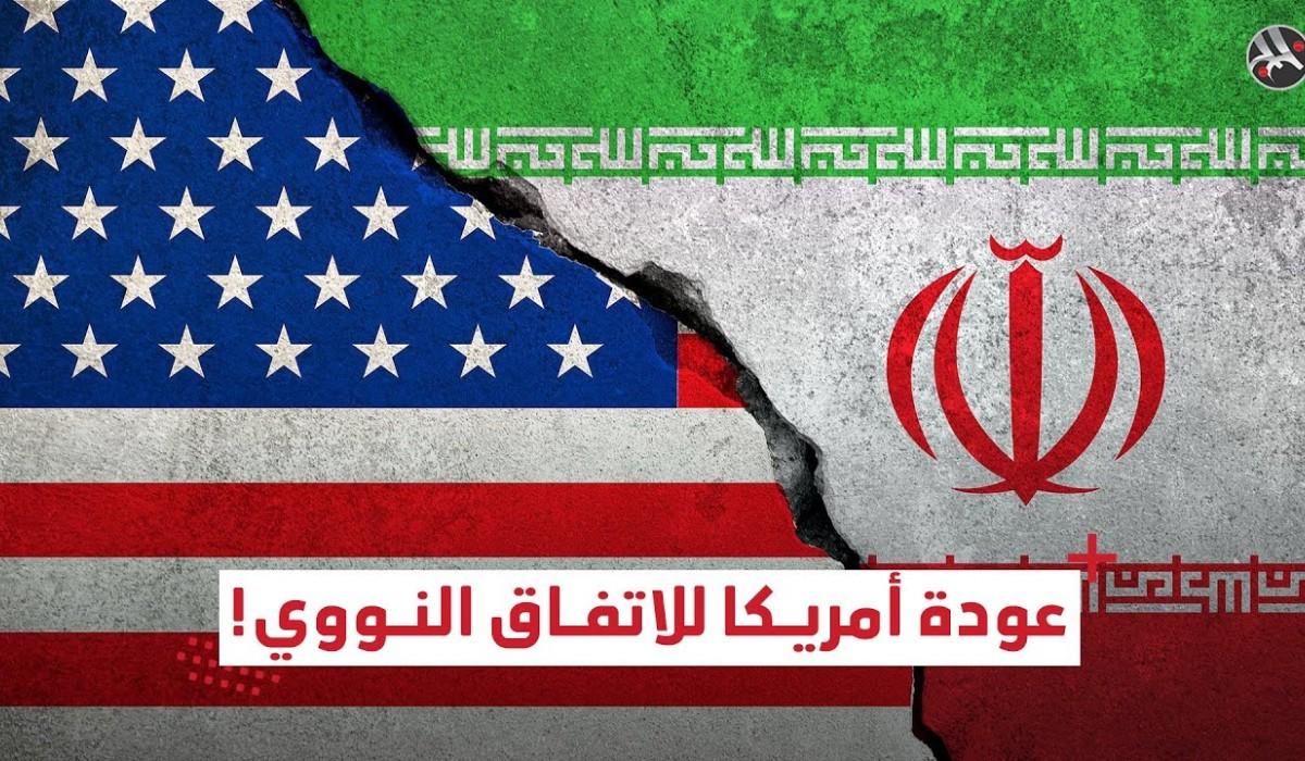 هل تعود أمريكا للاتفاق النووي مع إيران بعد فوز بايدن؟