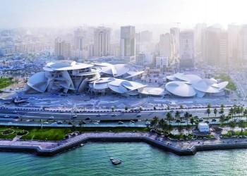 إعادة افتتاح متحف قطر الوطني مطلع أكتوبر المقبل