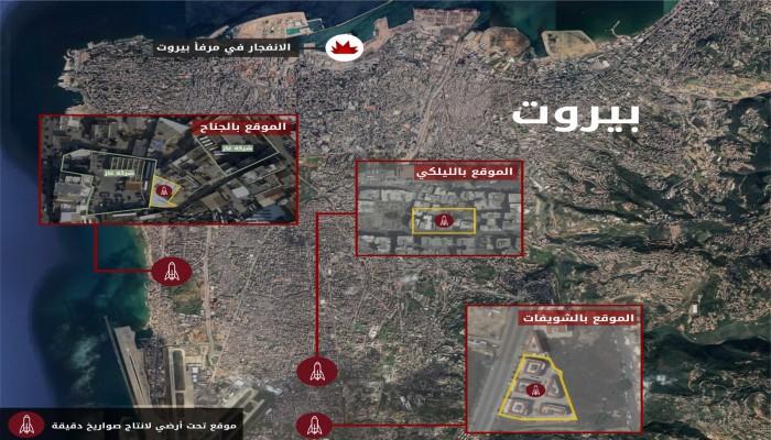 مصنع صواريخ قرب مطار بيروت.. نتنياهو يتهم وحزب الله ينفي