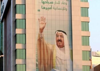 درس الكويت وأميرها الراحل