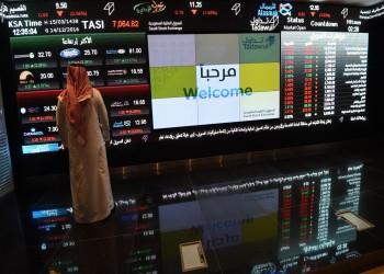 موديز: السعودية تتخطى ماليزيا في صدارة أسواق الصكوك